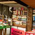 小さな本屋さん