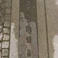 ちいさな旅【Berlin編】其の四